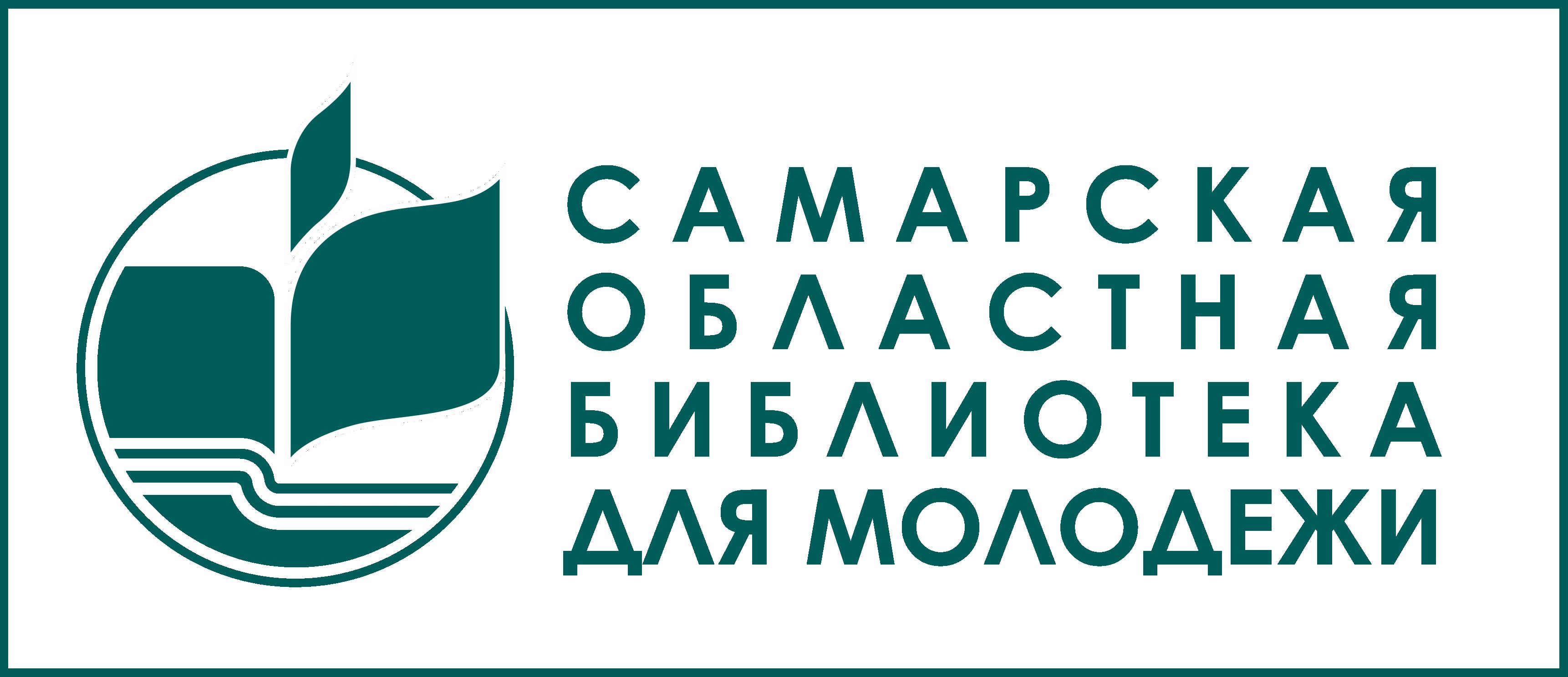 логотип библиотеки