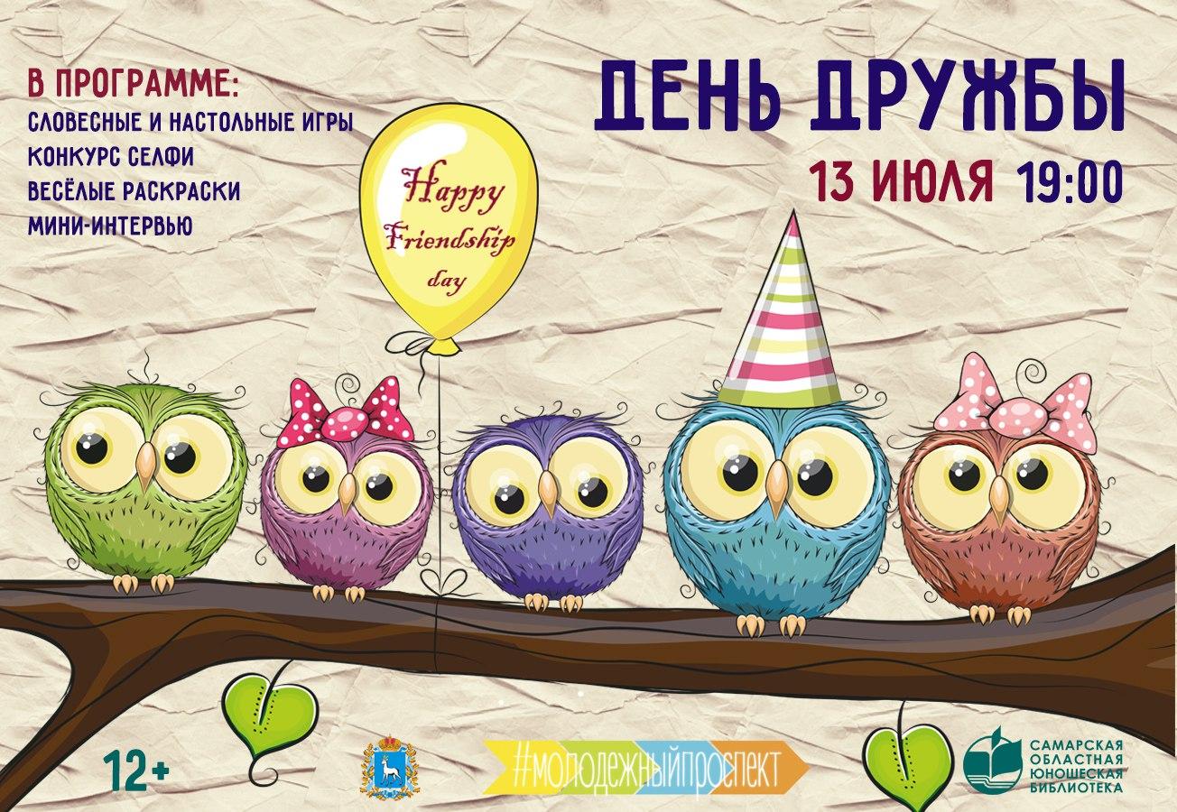 Игры и конкурсы на дне рождения ребенка 8 лет 148